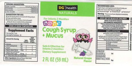 Cough Syrup Recall